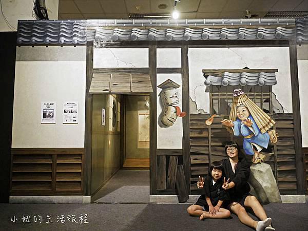 AR超有視 - 日本幻視藝術世界巡迴展-19.jpg