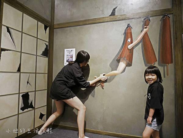 AR超有視 - 日本幻視藝術世界巡迴展-21.jpg