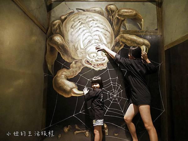 AR超有視 - 日本幻視藝術世界巡迴展-24.jpg