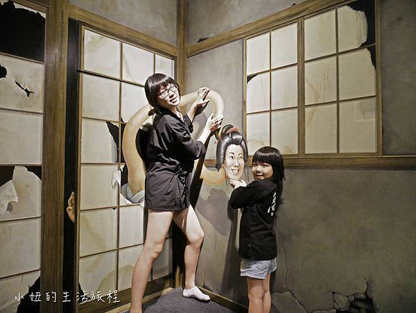 AR超有視 - 日本幻視藝術世界巡迴展-26.jpg