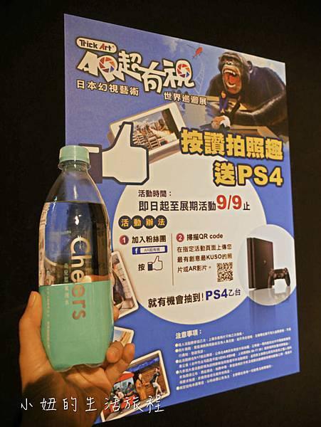 AR超有視 - 日本幻視藝術世界巡迴展-44.jpg