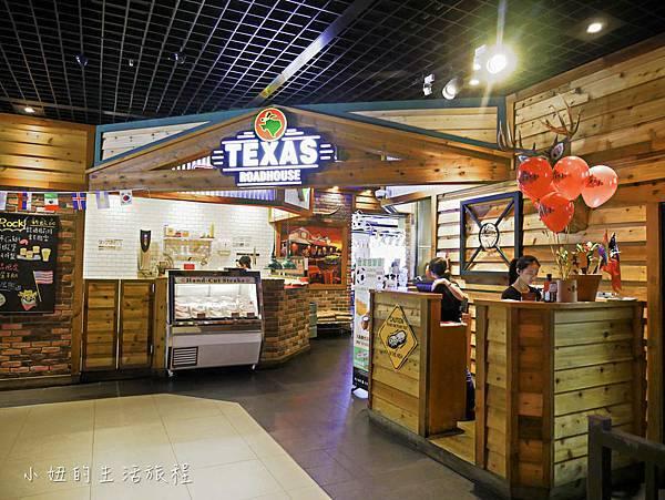 德州鮮切牛排Texas Roadhouse,微風松高-1.jpg