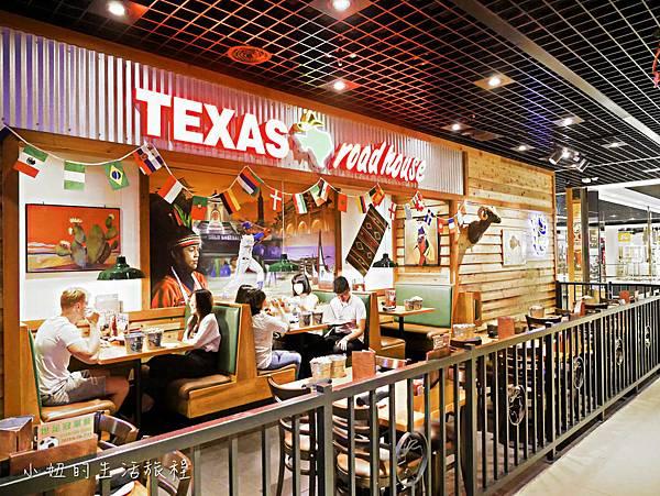 德州鮮切牛排Texas Roadhouse,微風松高-2.jpg