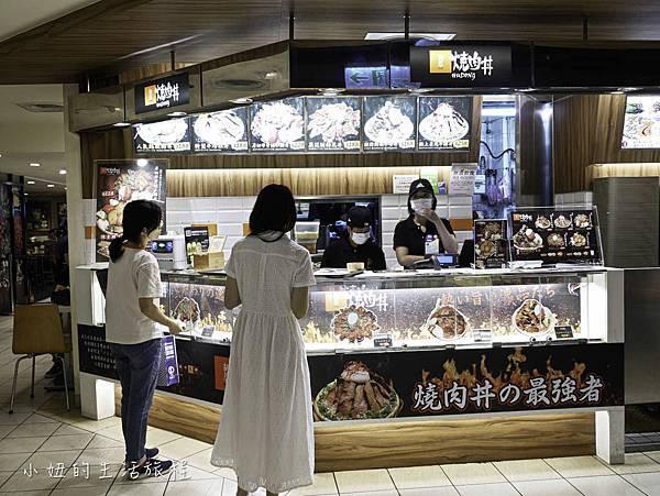 胡同燒肉丼-2.jpg