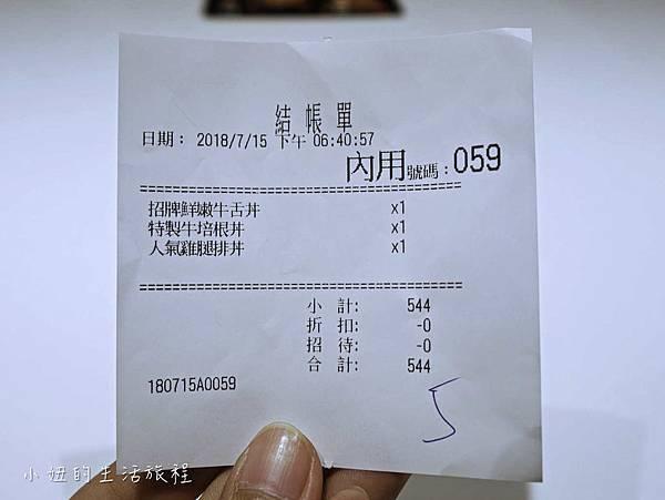 胡同燒肉丼-3.jpg