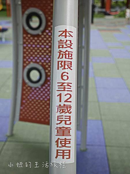 六合公園-6.jpg