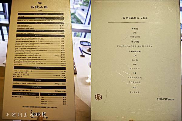 樂軒松阪亭,新光三越a4,和服,壽喜燒,燒肉-42.jpg