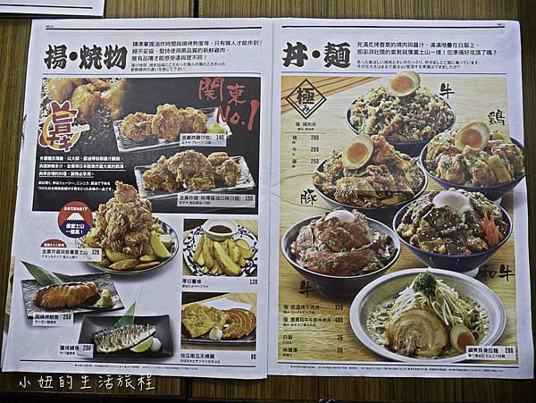 台灣 肉亭わたみ,和民新品牌-7.jpg