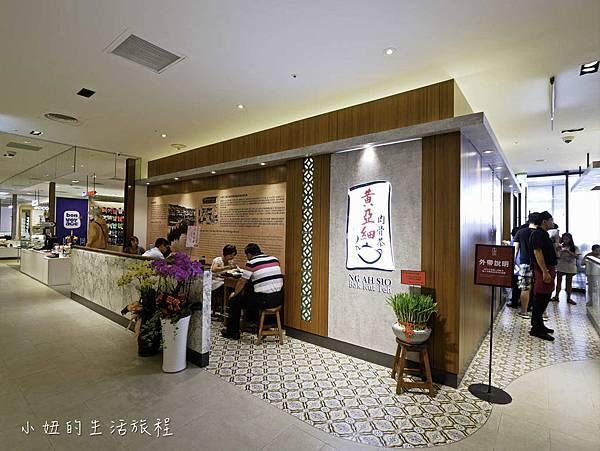 黃亞細 肉骨茶 NG AH SIO Taiwan-5.jpg