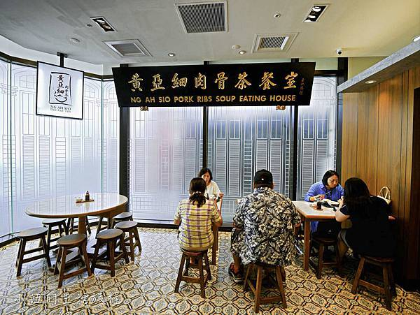 黃亞細 肉骨茶 NG AH SIO Taiwan-14.jpg