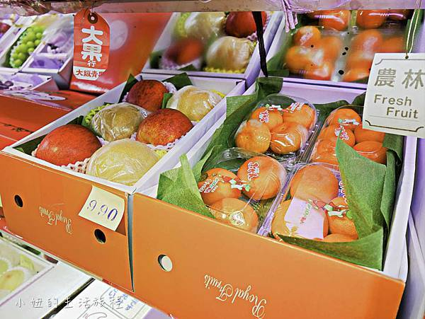 農林水果,水果禮盒,麝香葡萄,日本水果禮盒,北海道哈密瓜-18.jpg