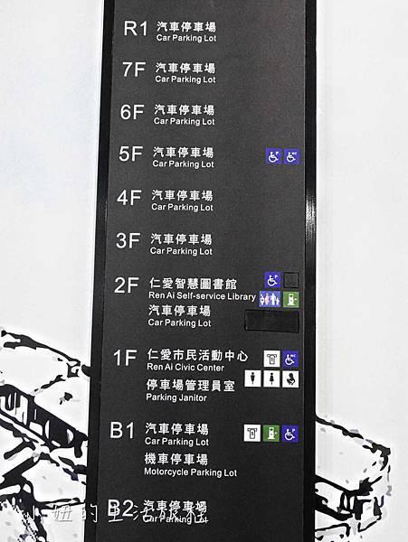 新北蘆洲仁愛智慧圖書館,停車場圖書館-15.jpg