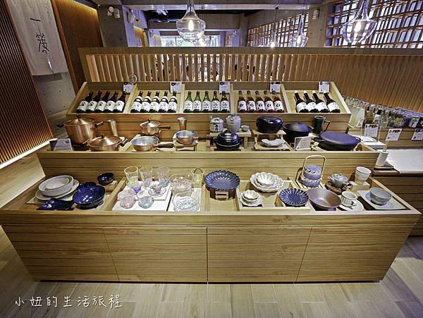 一笈壽司 いち寿司 YIJI sush-5.jpg