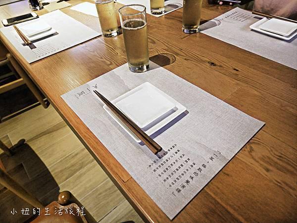 一笈壽司 いち寿司 YIJI sush-11.jpg