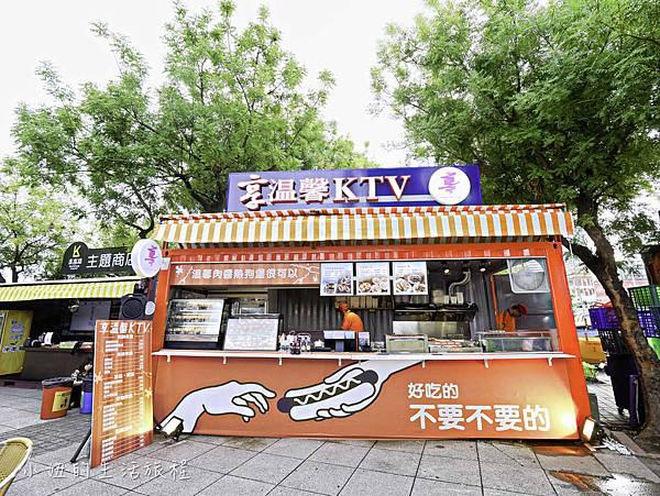 KL樂高雄貨櫃市集-5.jpg