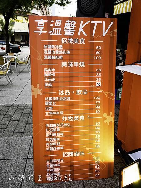 KL樂高雄貨櫃市集-6.jpg