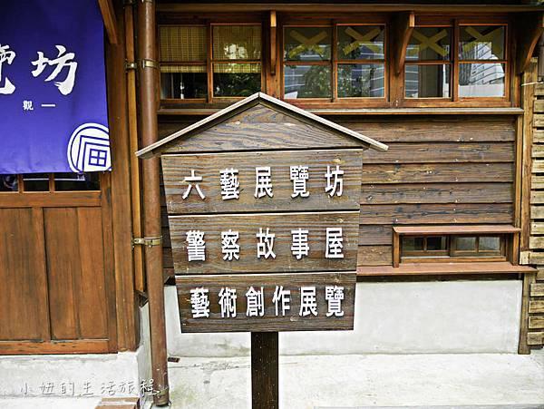 桃園77藝文町-3.jpg