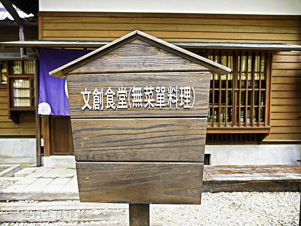 桃園77藝文町-6.jpg
