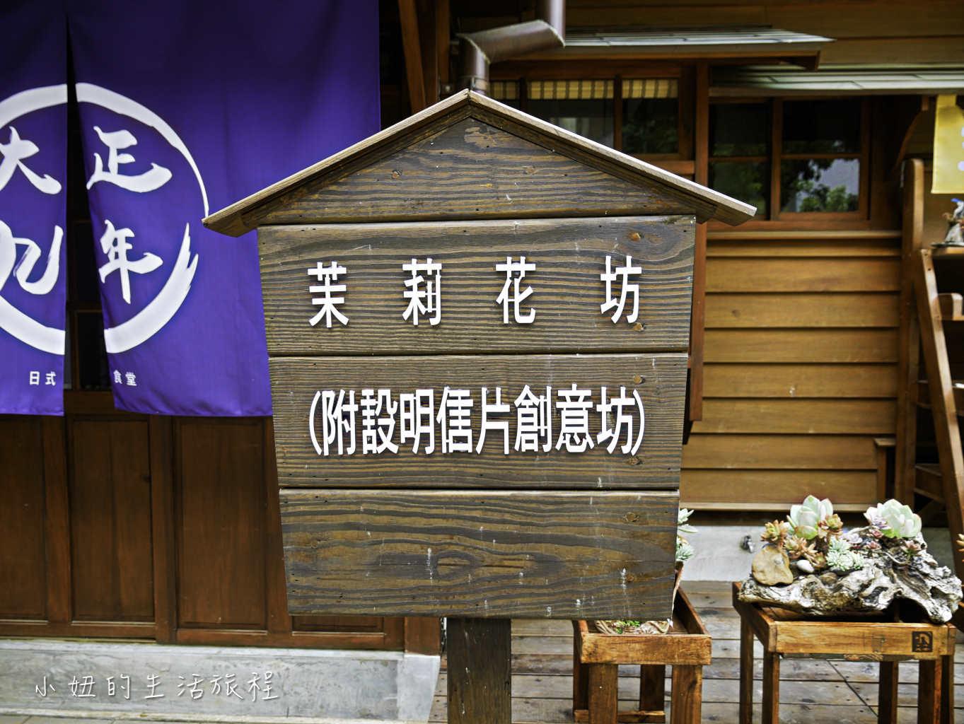 桃園77藝文町-8.jpg