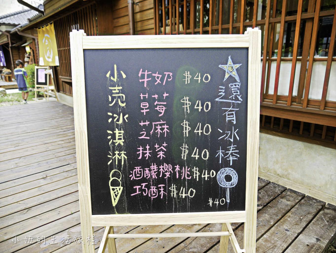 桃園77藝文町-10.jpg