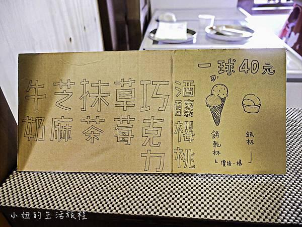 桃園77藝文町-19.jpg