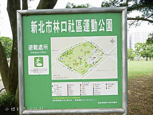 林口公鄰23公園-1.jpg