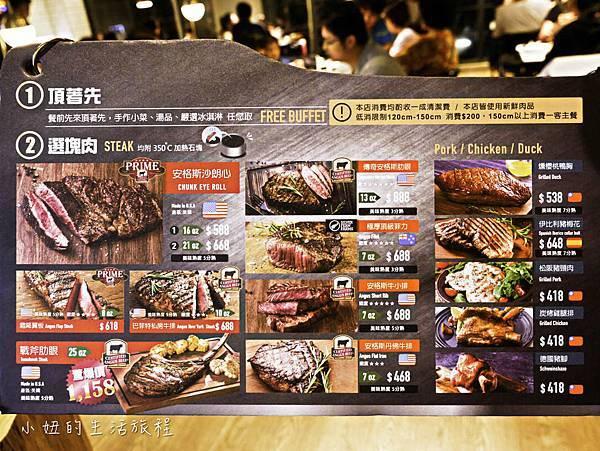 很牛炭燒牛排 台北東興店-11.jpg