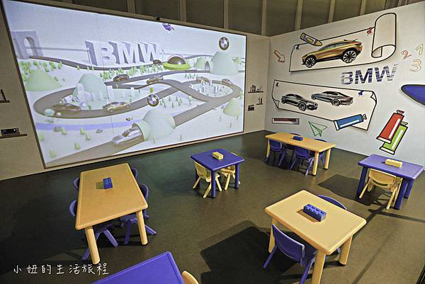 BMW Kids Campus,2018-1.jpg