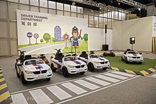 BMW Kids Campus,2018-15.jpg