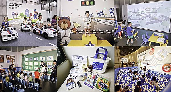 BMW Kids Campus-100