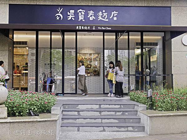 吳寶春 台北,象山站,捷運-12.jpg