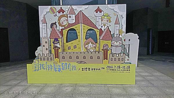 台中軟體園區 Dali Art藝術廣場-10.jpg