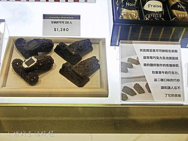 SHISEIDO PARLOUR,資生堂甜點,SOGO忠孝館B2-2.jpg
