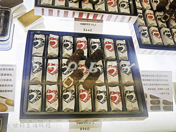 SHISEIDO PARLOUR,資生堂甜點,SOGO忠孝館B2-3.jpg