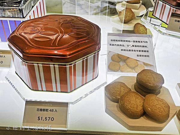 SHISEIDO PARLOUR,資生堂甜點,SOGO忠孝館B2-6.jpg
