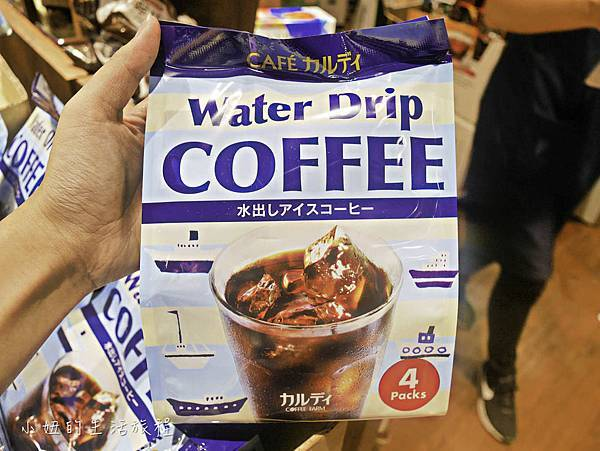 咖樂迪咖啡農場,統一時代百貨店-2.jpg