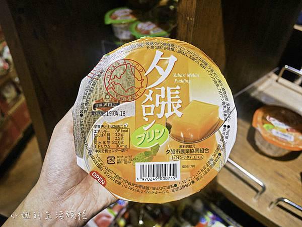 咖樂迪咖啡農場,統一時代百貨店-4.jpg