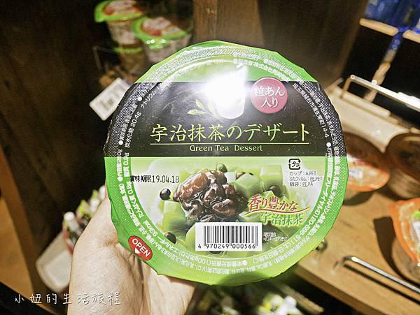 咖樂迪咖啡農場,統一時代百貨店-5.jpg