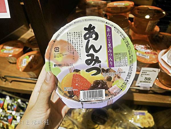 咖樂迪咖啡農場,統一時代百貨店-6.jpg