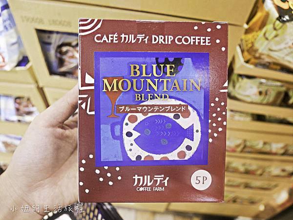 咖樂迪咖啡農場,統一時代百貨店-8.jpg