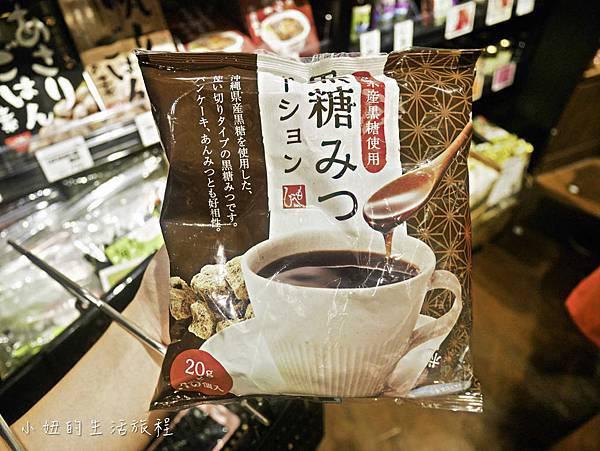 咖樂迪咖啡農場,統一時代百貨店-12.jpg