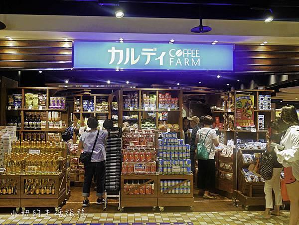 咖樂迪咖啡農場,統一時代百貨店-17.jpg
