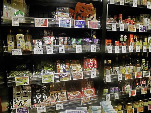 咖樂迪咖啡農場,統一時代百貨店-19.jpg