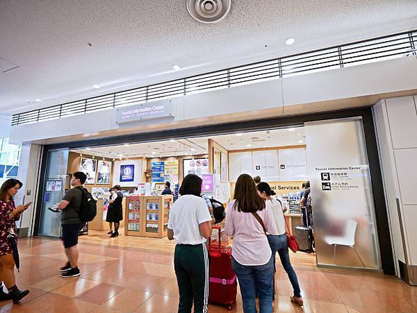 羽田機場買 tokyo subway ticket-1.jpg