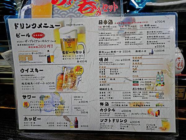 阿美橫町名代宇奈鰻魚飯 名代宇奈とと(上野店)-8.jpg