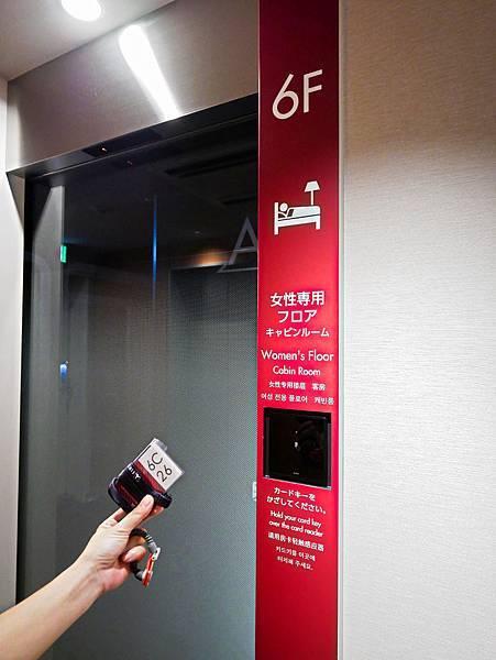 第一膠囊旅館 - 京橋  東京住宿-15.jpg