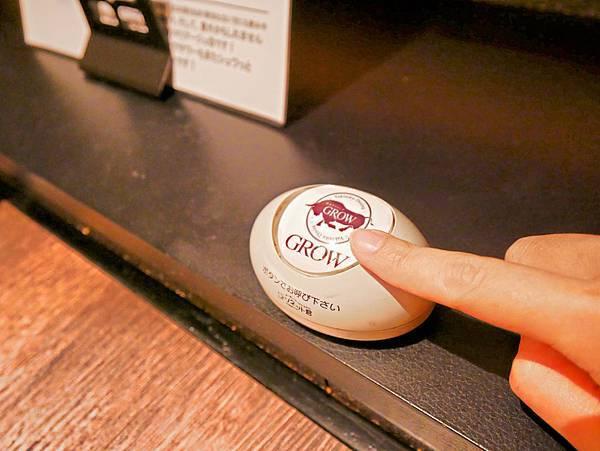焼肉ダイニングGROW,銀座燒肉-17.jpg