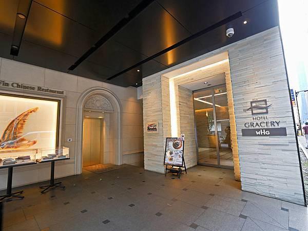 Hotel Gracery Ginza 銀座格拉斯麗酒店-6.jpg