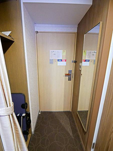 Hotel Gracery Ginza 銀座格拉斯麗酒店-16.jpg