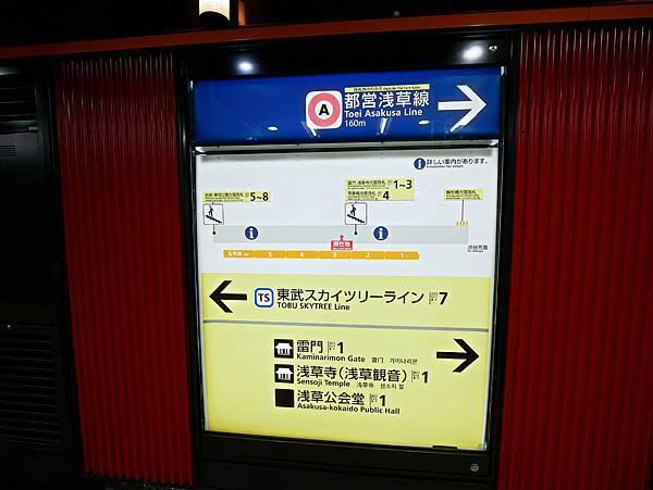 淺草寺-1.jpg